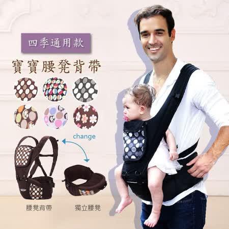 【LA0001】歐美多功能凳子便攜式四季背帶 全棉 嬰兒揹帶 減壓 背巾