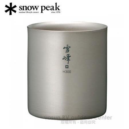 【日本 Snow Peak】Stacking Mug H300-雪峰鈦合金雙層杯 300ml高型 /TW-123