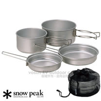 【日本 Snow Peak】Multi Compact Cook Set 鋁合金個人雙鍋組 1000ml + 780ml.2鍋2蓋4件組 /SCS-020