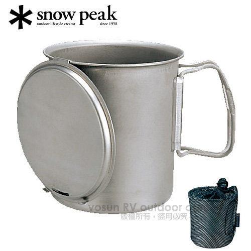 ~ Snow Peak~Trek 700 Titanium 鈦金屬輕便型個人鍋700ml.