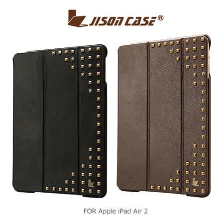 JISONCASE Apple iPad Air 1/2 鉚釘三折皮套