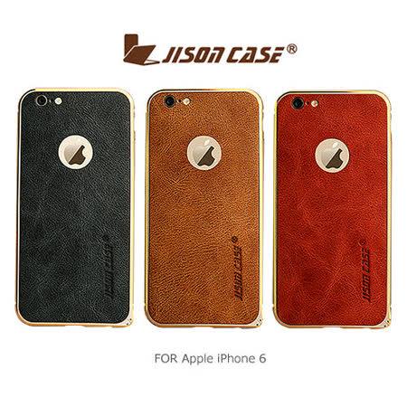 JISONCASE Apple iPhone 6 金屬邊框後貼真皮背套