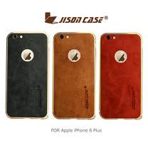 JISONCASE Apple iPhone 6 Plus 金屬邊框後貼真皮背套