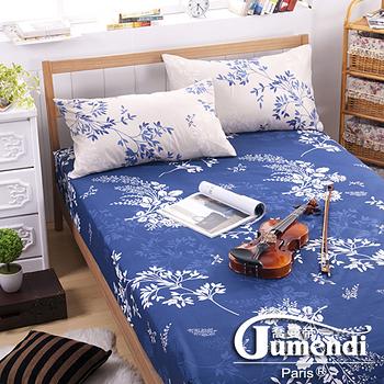 【法國Jumendi-花影如夢】台灣製活性柔絲絨單人二件式床包組