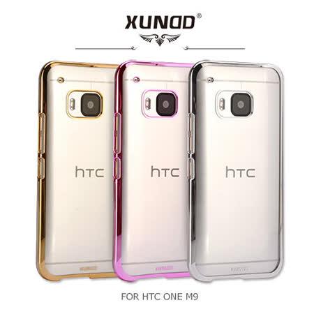 XUNDD HTC ONE M9 爵士電鍍保護殼