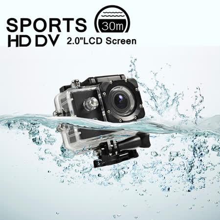 防水型1080P運動DV攝影機 機車/自行車 行車記錄器