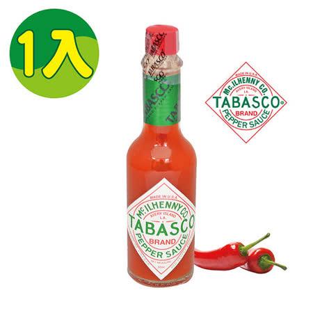 【洋果食舖】tabasco辣椒調味醬1入(59ml/罐)