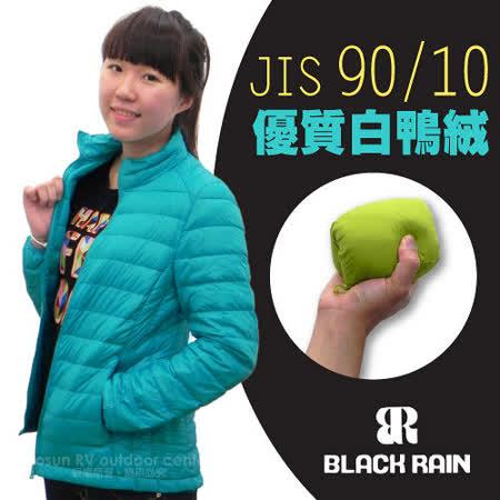 【荷蘭 BLACK RAIN】女新款 JIS 90/10白鴨絨時尚輕羽絨外套/膨脹係數600+.表布防潑水 /141911 青綠