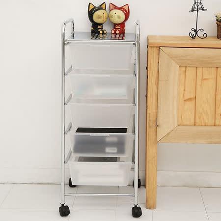 【ikloo】 可移式五層抽屜收納箱/收納盒