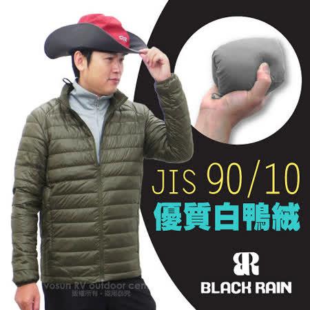【荷蘭 BLACK RAIN】男新款 JIS 90/10白鴨絨時尚輕羽絨外套 /141912 橄欖綠