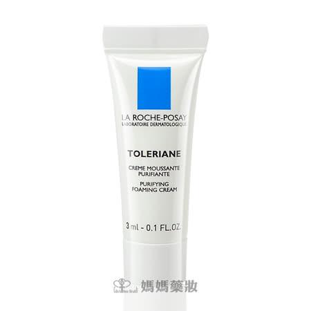 【加購品】KLORANE蔻蘿蘭控油洗髮精25ml