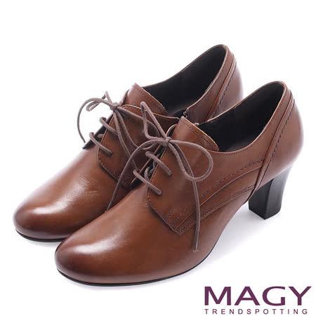 MAGY英倫學院風 經典綁帶真皮牛津粗跟踝靴-棕色