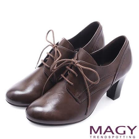 MAGY英倫學院風 經典綁帶真皮牛津粗跟踝靴-咖啡