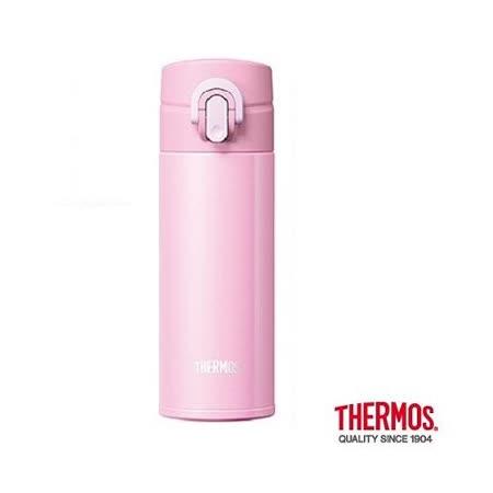 THERMOS膳魔師 超輕量不鏽鋼真空保溫杯0.3L 粉色(JNI-301)