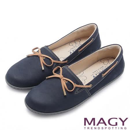 MAGY簡約舒適 素雅牛麂皮百搭休閒鞋-藍色