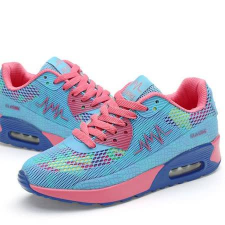 【Maya easy】增高搖擺鞋網布透氣面料氣墊鞋底 舒適走路鞋-美式混彩風格-03款-月色