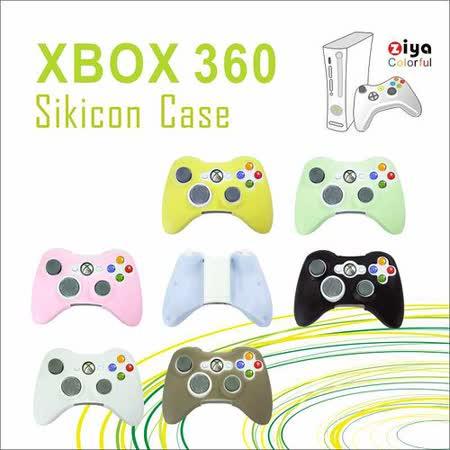 [ZIYA] XBOX360 手把矽膠保護套 (一入)