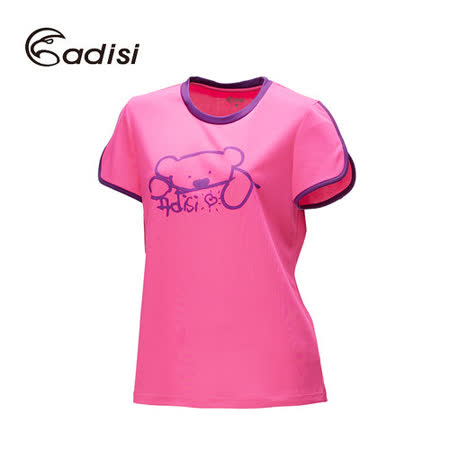 ADISI 女短袖圓領吸濕排汗衣AL1511105 (S~2XL) / 城市綠洲