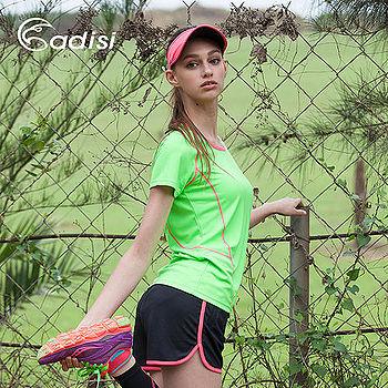 ADISI 女短袖圓領螢光吸濕排汗衣AL1511010 (S~2XL)
