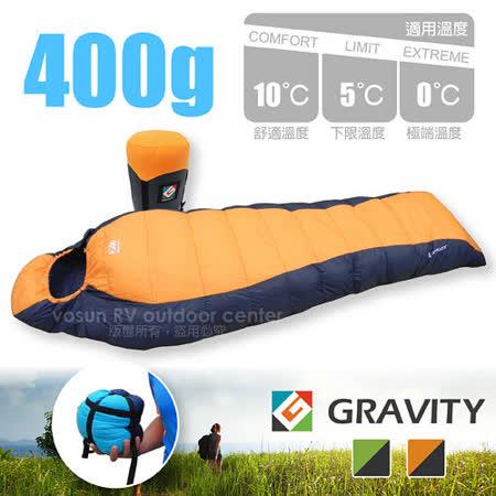 【台灣 Gravity】新百岳 頂級天然水鳥羽絨睡袋400g_橘/灰 4001
