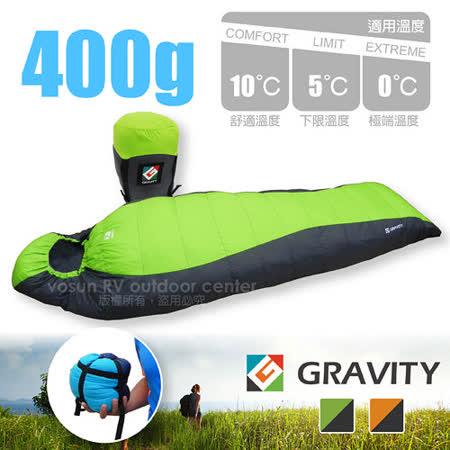 【台灣 Gravity】新百岳 頂級天然水鳥羽絨睡袋400g_果綠/灰 4001
