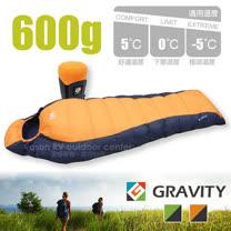 【台灣 Gravity】新百岳 頂級天然水鳥羽絨睡袋600g_橘/灰 6001