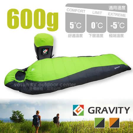 【台灣 Gravity】新百岳 頂級天然水鳥羽絨睡袋600g_果綠/灰 6001