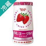 養樂多草莓高鈣優酪乳125ML/瓶