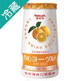 養樂多日本夏蜜柑高鈣優酪乳125ML