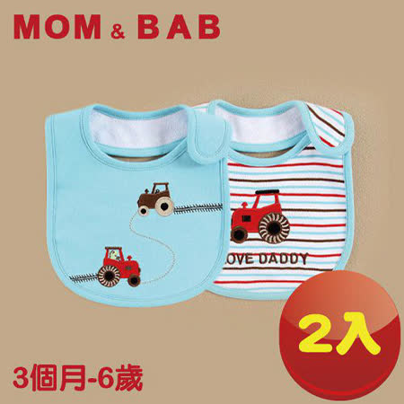 (購物車)【MOM AND BAB】藍色汽車幼兒 圍兜兜-兩入組