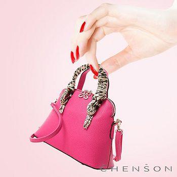 CHENSON 絲路靈感貝殼包 粉(CG80179-F)