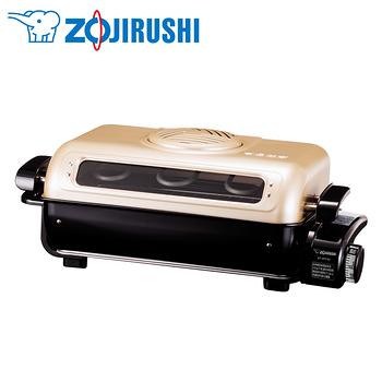 ZOJIRUSHI 象印多功能燒烤器 EF-VFF40