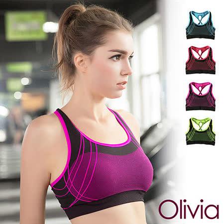 【Olivia】3D無鋼圈防震背心式舒適運動內衣-玫紅