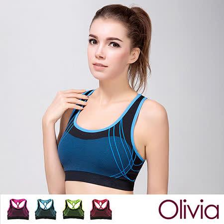 【Olivia】3D無鋼圈防震背心式舒適運動內衣-藍色