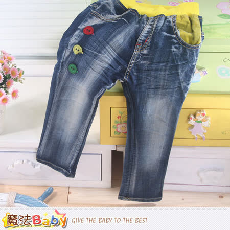 魔法Baby~兒童牛仔褲 帥氣水洗紋牛仔長褲 k42313