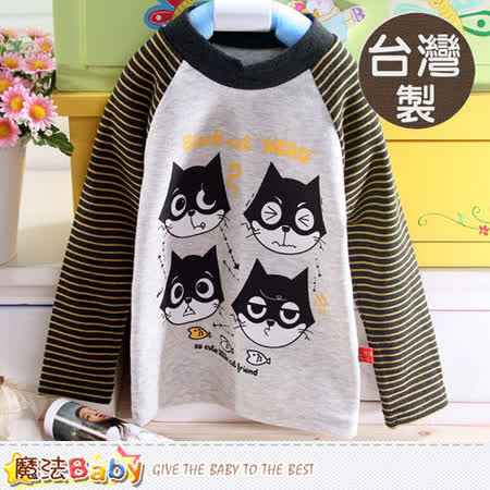 魔法Baby~台灣製兒童長袖T恤 k42320