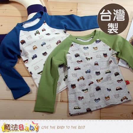 魔法Baby~台灣製兒童長袖T恤 k42344