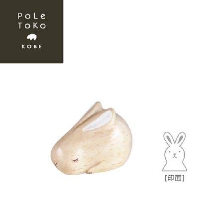 日本T-Lab 職人手做 療癒系 木質動物 12生肖印章 - 兔