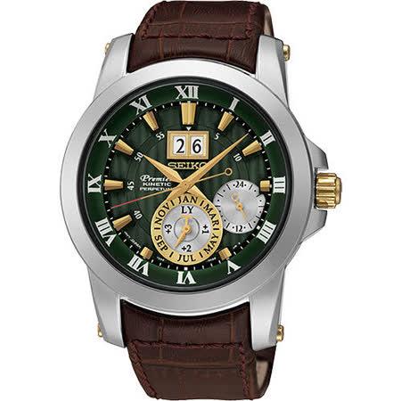 SEIKO Premier 人動電能萬年曆錶-綠x咖啡/41mm 7D56-0AB0N(SNP127J1)