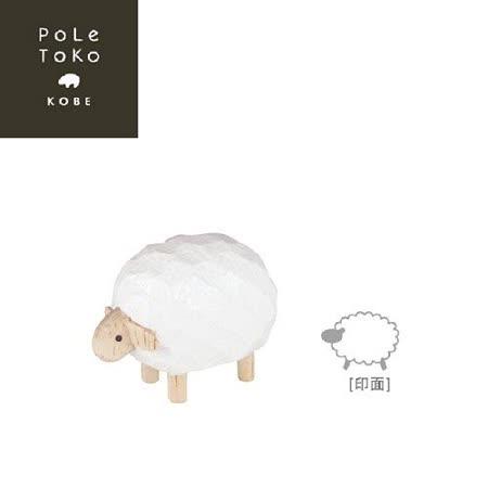 日本T-Lab 職人手做 療癒系 木質動物 12生肖印章 - 羊