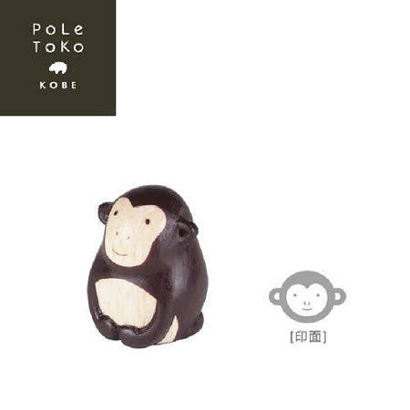 日本T-Lab 職人手做 療癒系 木質動物 12生肖印章 - 猴