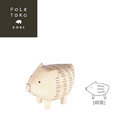 日本T-Lab 職人手做 療癒系 木質動物 12生肖印章 - 豬