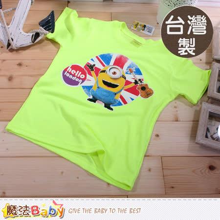 魔法Baby~台灣製小小兵授權正版吸濕排汗兒童短袖T恤 k42412