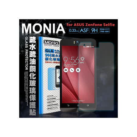 MONIA ASUS Zenfone Selfie (ZD551KL) 日本頂級疏水疏油9H鋼化玻璃膜 保護貼