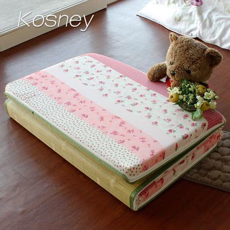 《KOSNEY  粉彩香語》台灣製8cm三折式冬夏兩用床墊3x6尺單人