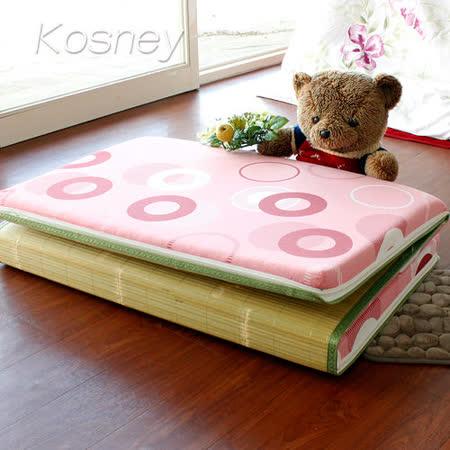 《KOSNEY  粉圓時尚》台灣製8cm三折式冬夏兩用床墊3x6尺單人