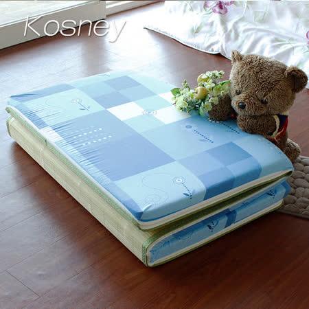 《KOSNEY  空間戀情》台灣製8cm三折式冬夏兩用床墊3x6尺單人