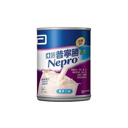 【亞培】普寧勝-洗腎病患專用營養品 237ml x24入