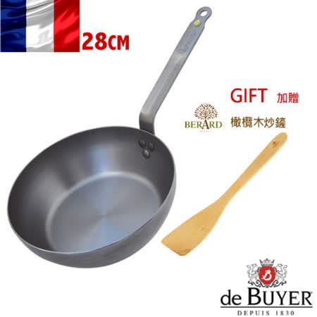 原礦蜂蠟系列-法式傳統單柄深煎炒鍋28cm 贈橄欖木平炒鏟30cm