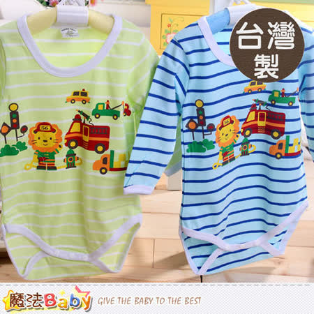 魔法Baby~包屁衣 台灣製寶寶長袖包屁衣(2件一組) k42481